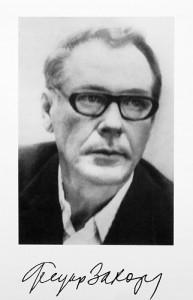 Zakharov Fyodor Zakharovich